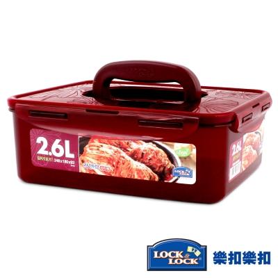 樂扣樂扣CLASSICS泡菜專用系列手提PP保鮮盒-長方形2.6L(8H)