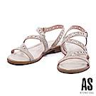 涼鞋 AS 時尚耀眼星鑽設計層次螺紋麂皮低跟涼鞋-金