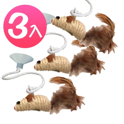 Kitty Connection聰明貓樂高《歡樂鼠》3入