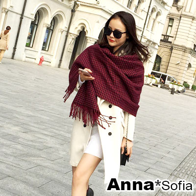 AnnaSofia 經典千鳥紋雙面版 加厚毛線細織大披肩圍巾(酒紅系)