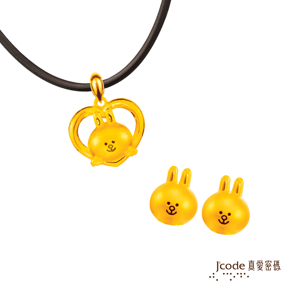 J'code真愛密碼 LINE甜心兔兔黃金墜子+甜心兔兔黃金耳環