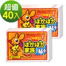 POKA袋鼠家族 12HR可貼式暖暖貼.暖暖包 (40入)