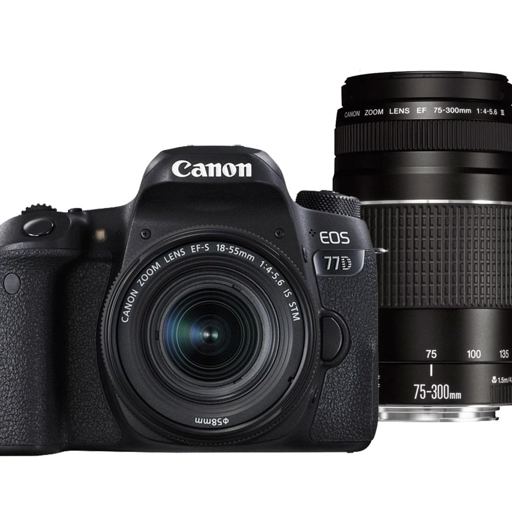 【快】CANON EOS 77D+18-55mm+75-300mm III雙鏡組*(平輸)