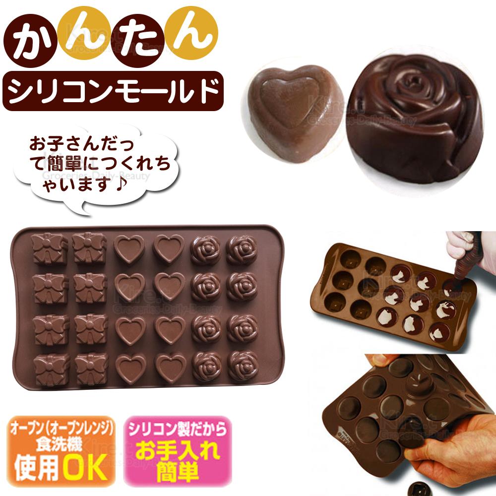 kiret 矽膠 巧克力模具玫瑰+蝴蝶結禮物+愛心24連-果凍/冰塊模具/盒