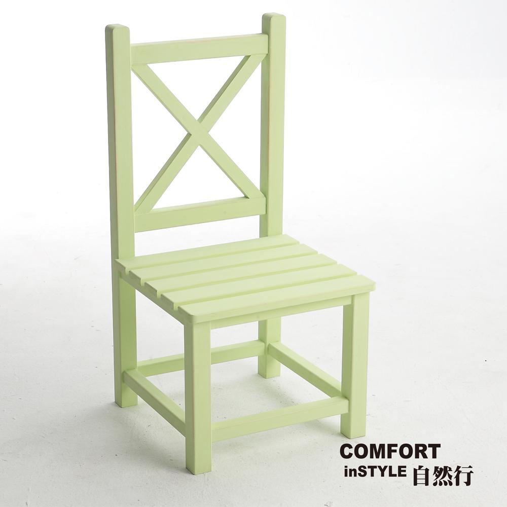 CiS自然行實木家具 萬用椅-穿鞋椅-花架(春芽綠)