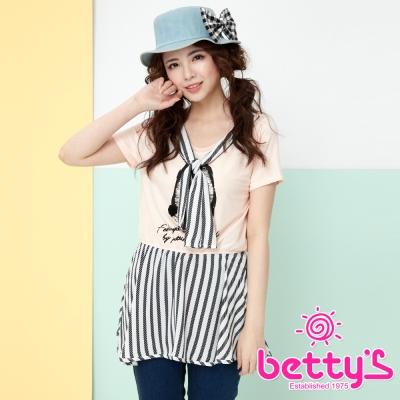 betty-s貝蒂思-立體珠飾拼接雪紡長版衣