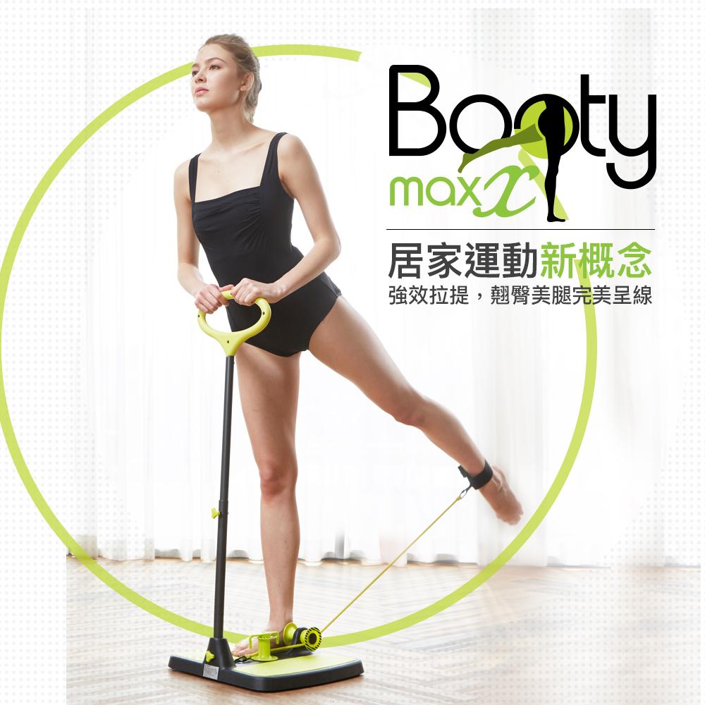 美國Booty Maxx 翹臀美體健身機