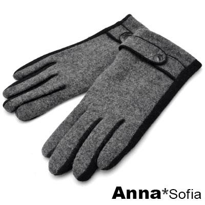 AnnaSofia 橫帶釦飾內加絨 觸屏觸控混羊毛手套(黑系)