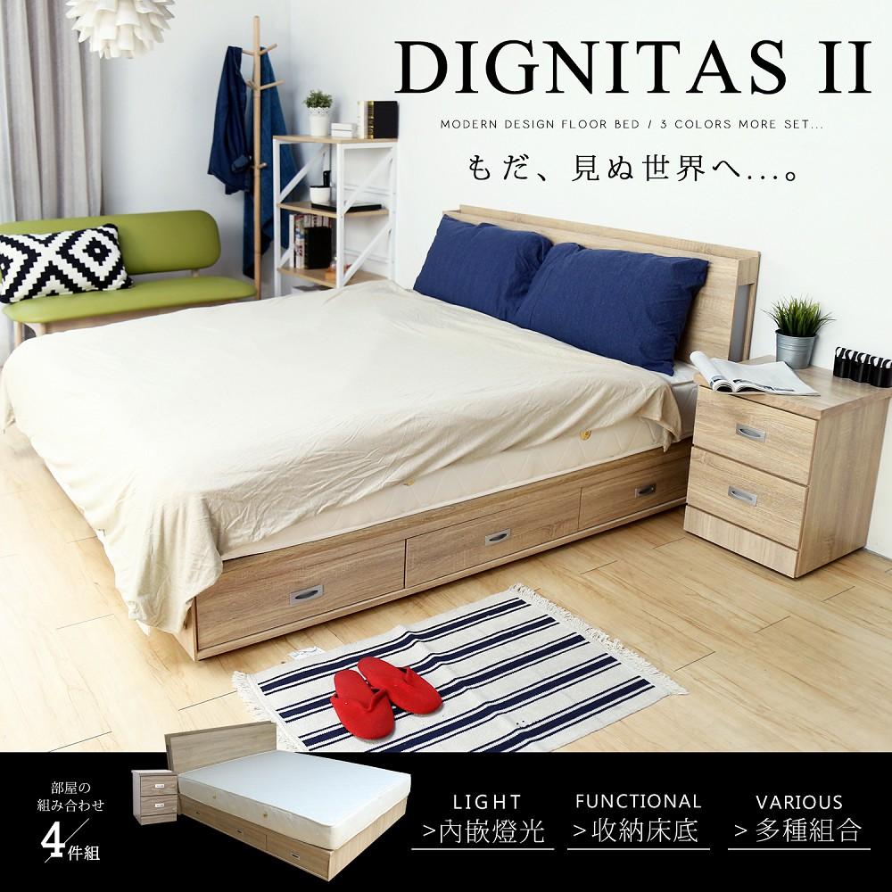 H&D 普莉斯拉輕旅風系列5尺房間組-4件式-3色可選