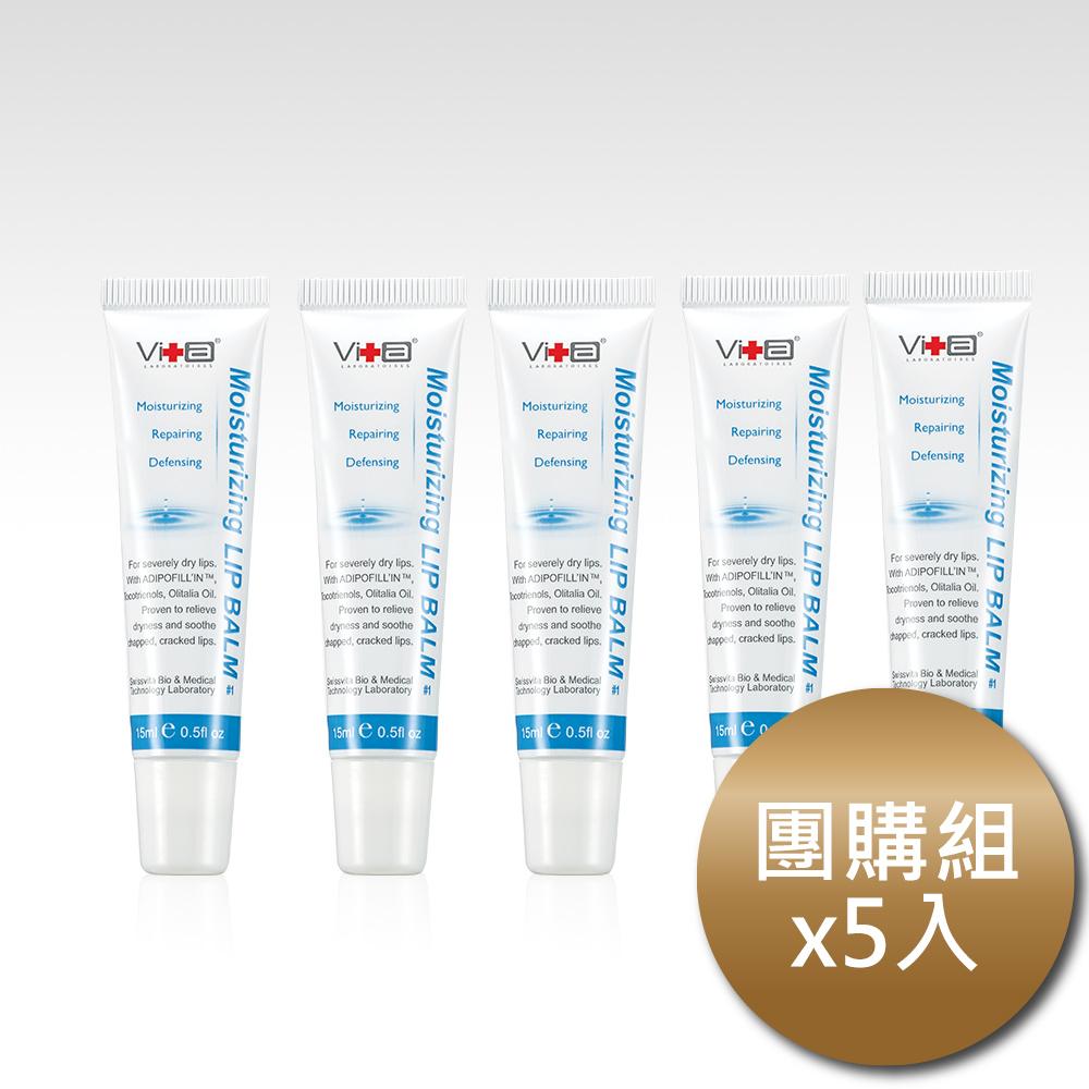 Swissvita薇佳極潤1號護唇膏15gX5