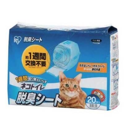 【IRIS】貓砂盆專用抗菌尿布TIH-20M*3包