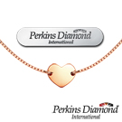 PERKINS 伯金仕 - Mini Heart玫瑰金系列 925純銀項鍊