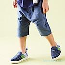 simple by lesenphants自然綠環保棉麻輕鬆褲 (3色可選)