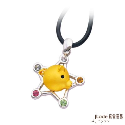 J'code真愛密碼 幸運豬黃金/純銀/水晶墜子 送項鍊