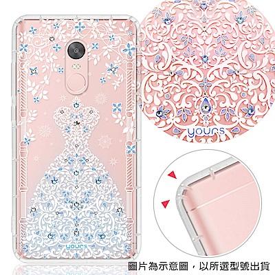 YOURS Xiaomi 小米 紅米系列 彩鑽防摔手機殼-冰之戀人