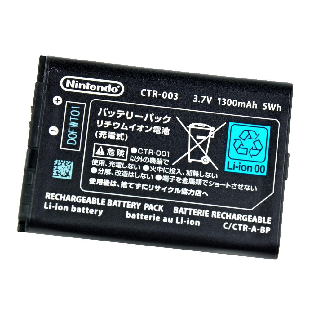 N3DS / 3DS 專用鋰電池(1300mAh)