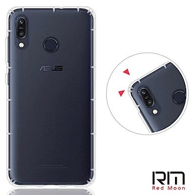 RedMoon ASUS ZenFone Max/ZB555KL 防摔透明TPU...