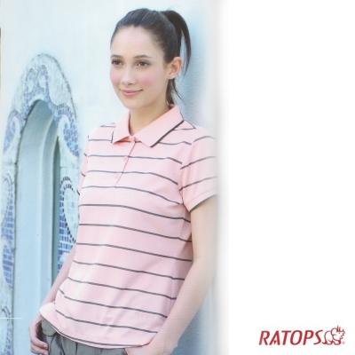 【瑞多仕】女款 COOLMAX 條紋POLO衫_DB7960 淺珊瑚/綠褐條 V1