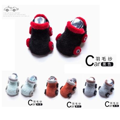 小汽車 防滑點膠 寶寶襪-2盒組