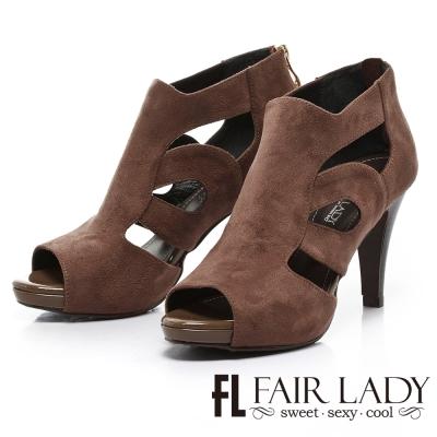 Fair Lady 復古縷空魚口高跟踝靴 芋