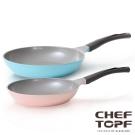 Chef Topf薔薇系列不沾鍋-平底鍋28cm+平底鍋26cm