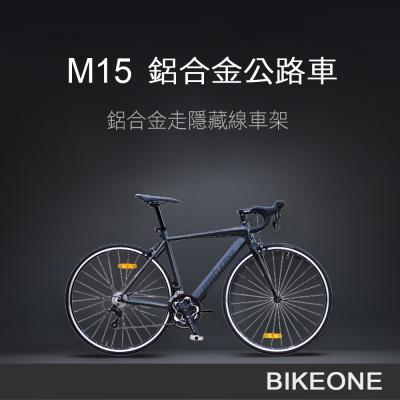 BIKEONE M15 700C18速 輕量鋁合金 SHIMANO SORA變速彎把公路車