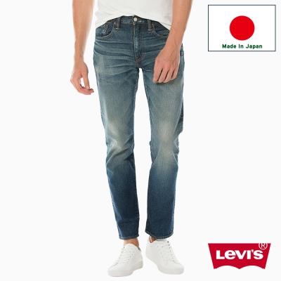 Levis 男款 上寬下窄 502 Taper牛仔長褲 MIJ日本製