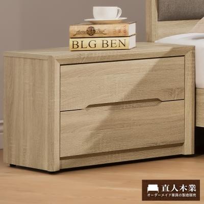 日本直人木業-JOES經典簡約床頭櫃 (58x40x45cm)