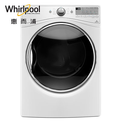 Whirlpool惠而浦15公斤頂級滾筒瓦斯型乾衣機 WGD92HEFW