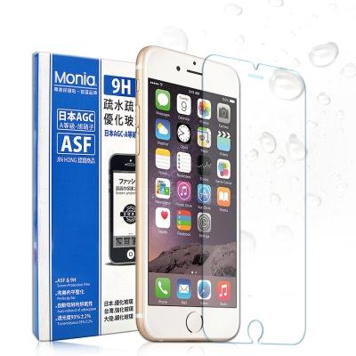 MONIA iphone 6 plus / 6s plus頂級疏水疏油9H玻璃膜