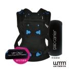 英國 WMM Pao 3P3 原創款 寶寶揹帶 - 沉靜黑