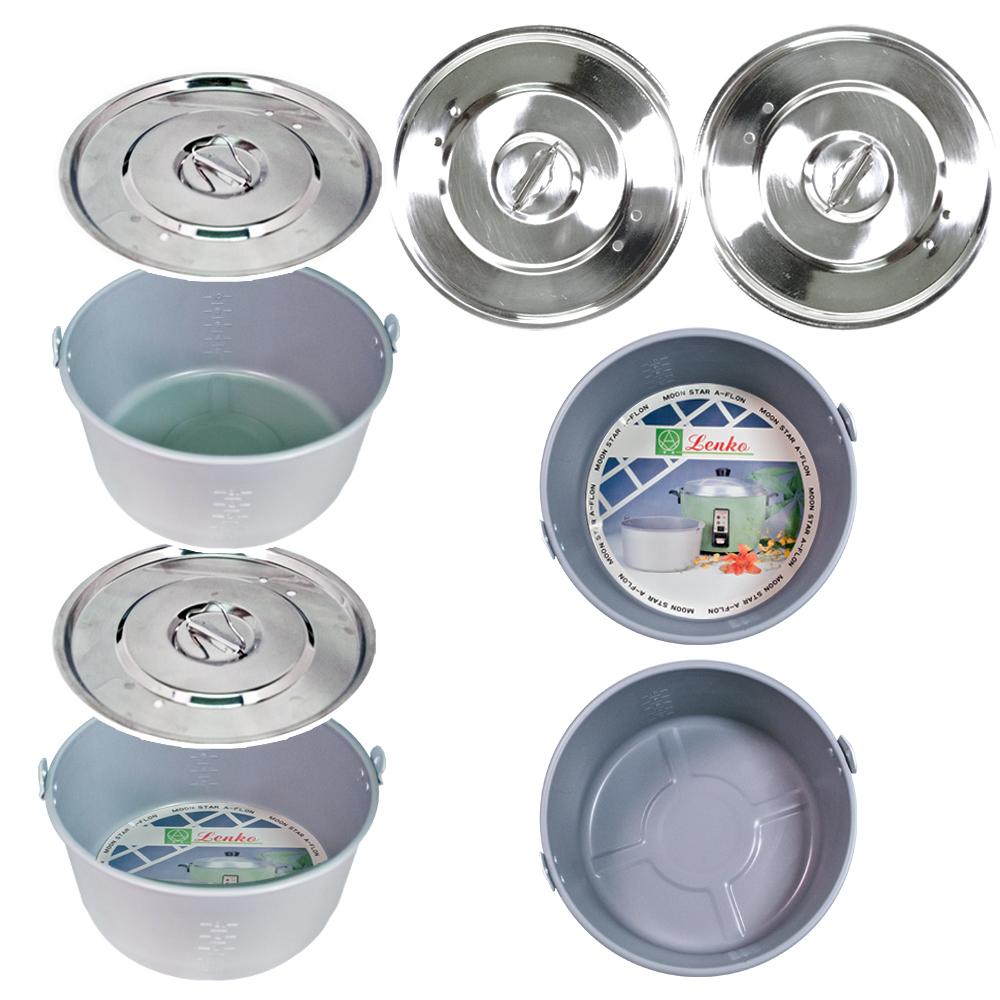 天蠶 A-FLON 10人份內鍋 2鍋2蓋套裝組(雙A-FL內鍋雙不鏽鋼鍋蓋)