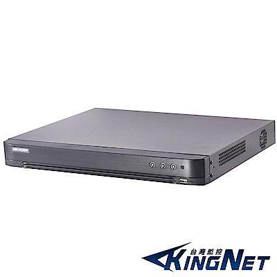 監視器攝影機 - KINGNET 高清旗艦機皇2代 TVI 1080P 4路主機 DVR