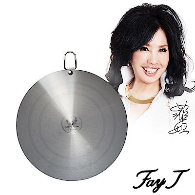 FAY J 菲姐多功能節能板 MPad 24cm