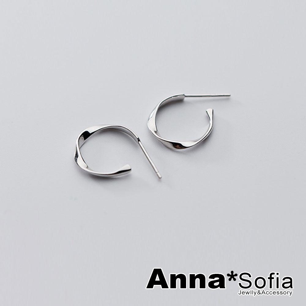 【3件5折】AnnaSofia 簡約轉璇勾C圈 925銀針耳針耳環(銀系)