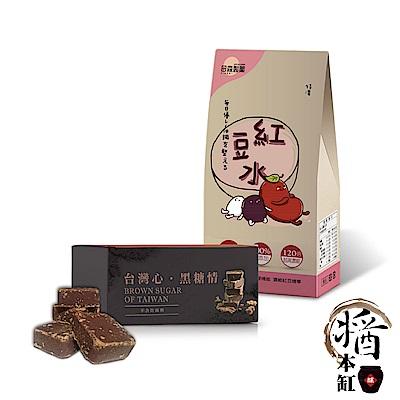 醬本缸 手工黑糖薑茶磚 2盒入 送 日森製藥特濃紅豆水