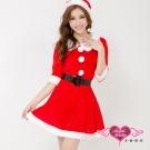 聖誕同慶 耶誕舞會角色扮演服(紅F) AngelHoney天使霓裳