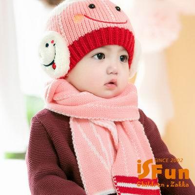 iSFun 笑臉徽章 雙色 兒童毛線帽+圍巾2件組-2色可選
