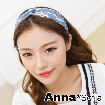 AnnaSofia 雅緻梗花交叉結 彈性寬髮帶(藍系)