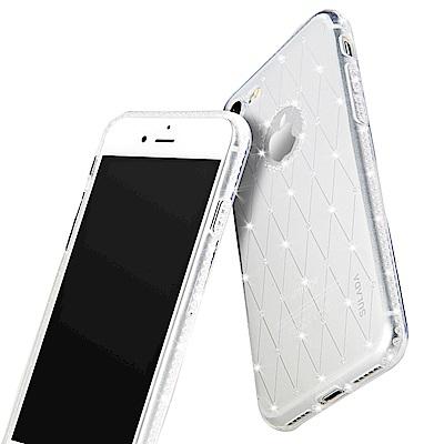 Carlgold 雅鑽系列 iPhone 7/8 (4.7)超薄TPU 閃粉鑽手...