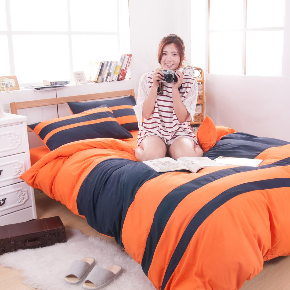 日本濱川佐櫻-精彩.桔 單人三件式彩拼設計被套床包組