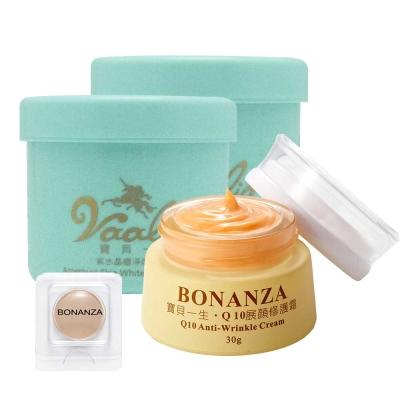 寶藝Bonanza Q10展顏修護霜週慶超贈組
