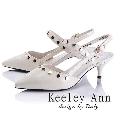 Keeley Ann 高貴典雅~金屬鉚釘尖頭中跟涼鞋(米色-Asin系列)
