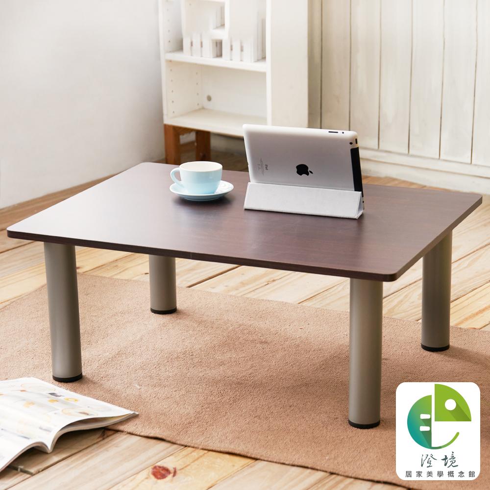 澄境 居家低甲醛大桌面和室電腦桌80x60x33cm-DIY