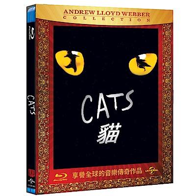 貓 精裝收藏盒 藍光  BD
