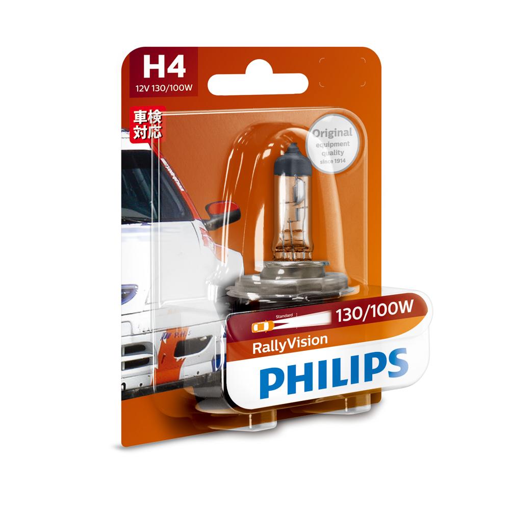 PHILIPS飛利浦RallyVision越野加強型頭燈12V 130W/100W(H4)