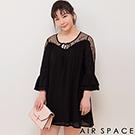 AIR SPACE PLUS 綁帶荷領荷葉袖雪紡洋裝(黑)