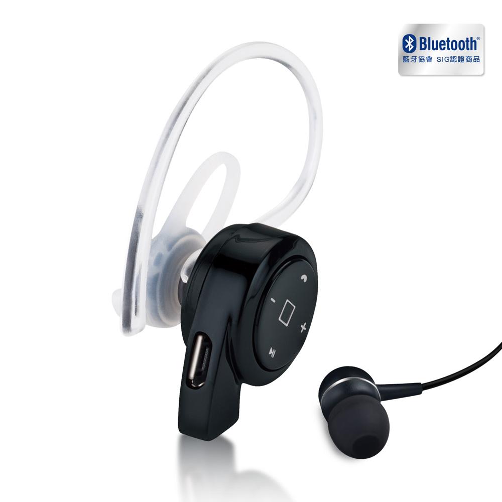 E-books S63 藍牙4.1微型耳機麥克風