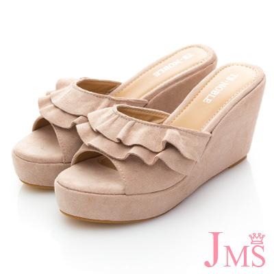 JMS-典雅美人雙層波浪美型楔型涼拖-粉色
