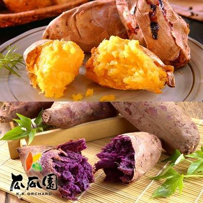 得福瓜瓜園 冰烤番薯雙色嚐鮮組(4盒)